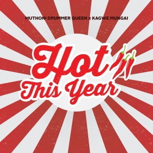 HOT This Year - Art work